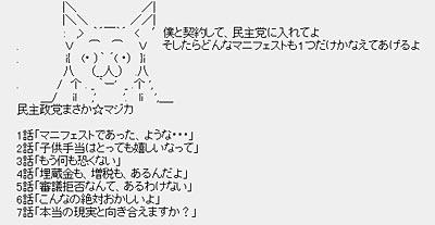 110219_2.jpg