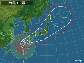 typhoon_1419-large.jpg